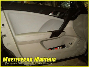 Шумоизоляция Honda Accord 2009 - фото - 58