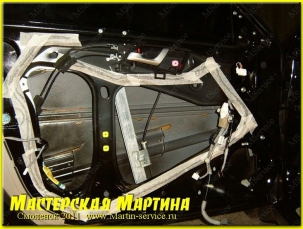 Шумоизоляция Honda Accord 2009 - фото - 55