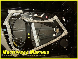 Шумоизоляция Honda Accord 2009 - фото - 37